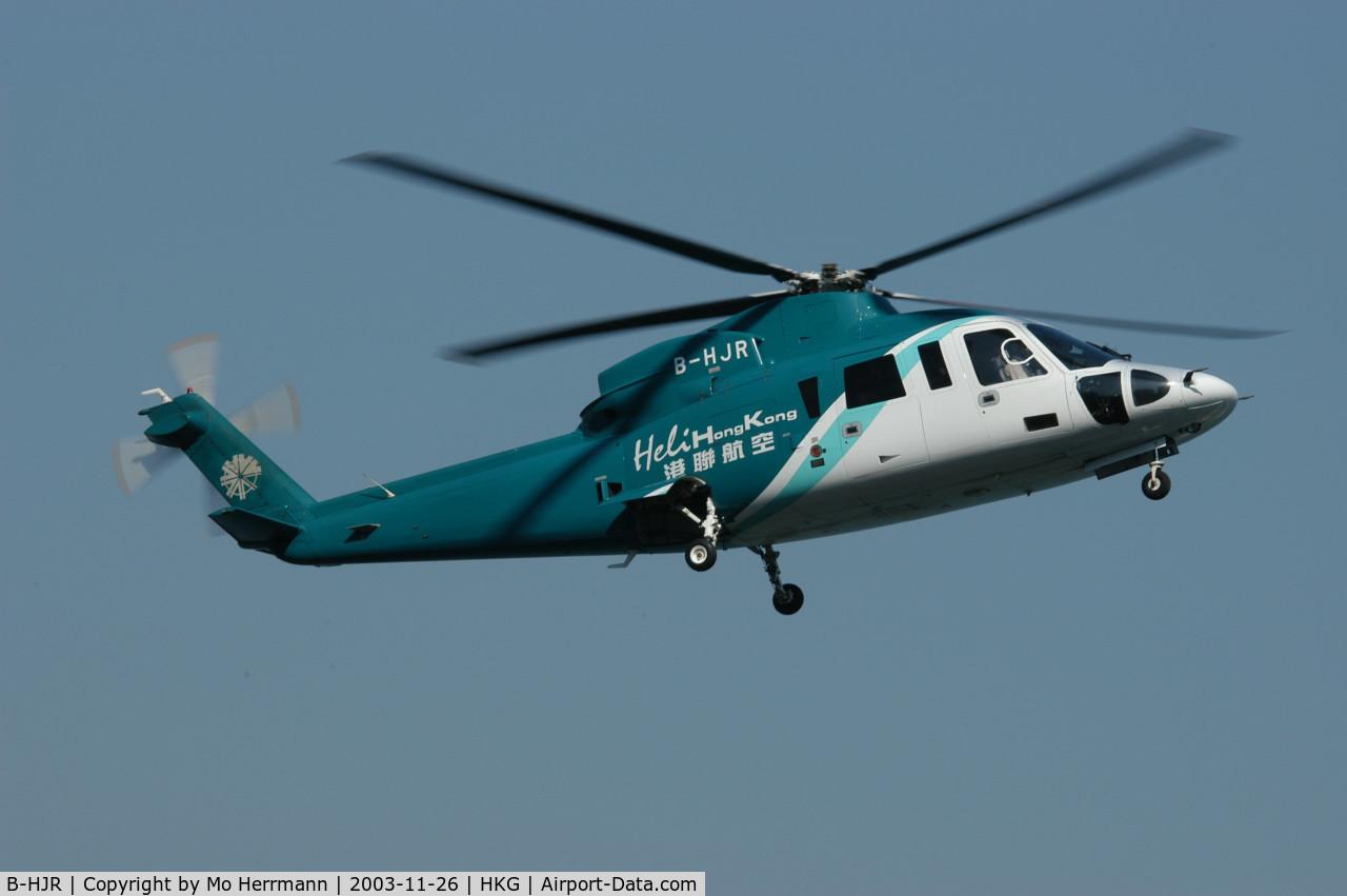 B-HJR, 1998 Sikorsky S-76C+ C/N 760497, HeliHongKong uses Sikorskys to operating schedule chopper rides between SAR Hong Kong and SAR Macau