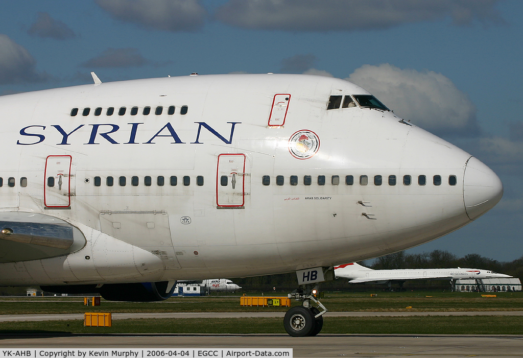 YK-AHB, 1976 Boeing 747SP-94 C/N 21175, Up close on a Syrian 747SP.