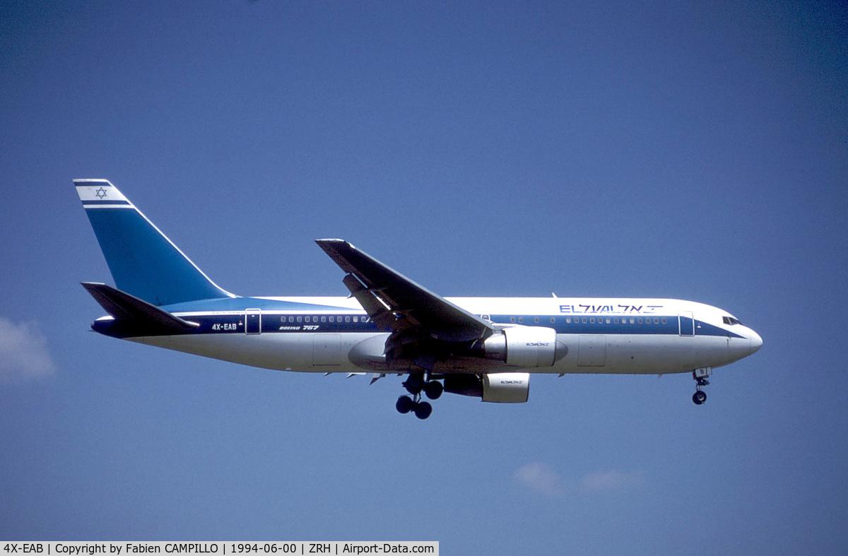 4X-EAB, 1983 Boeing 767-258 C/N 22973, El AL