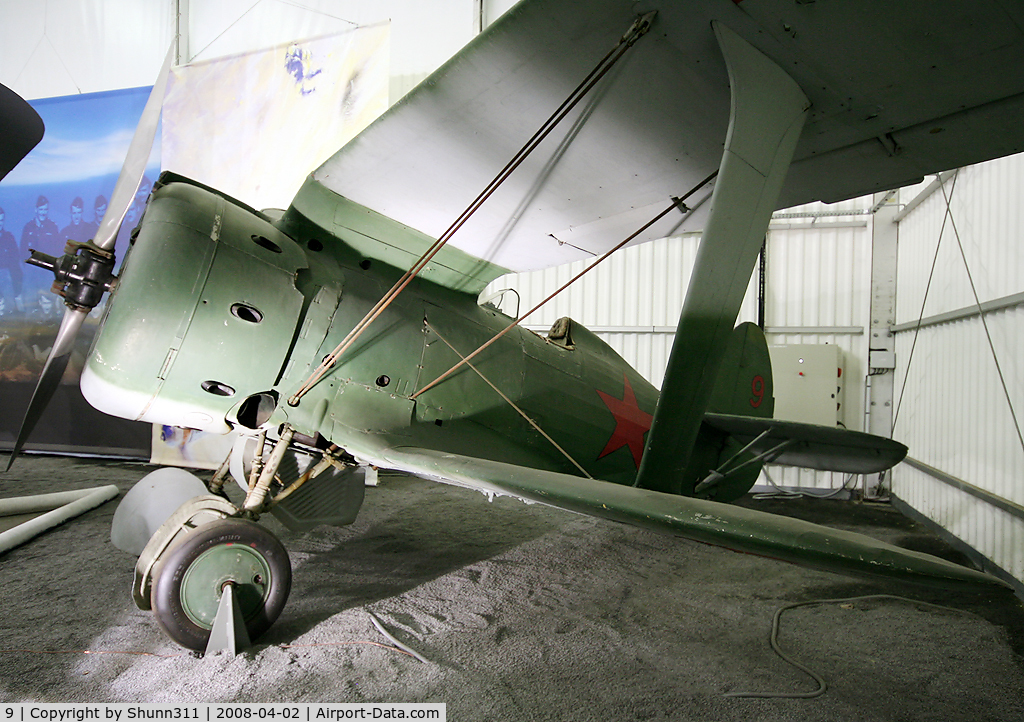 9, Polikarpov I-153 Chaika C/N 7277, S/n unknown - Preserved in Le Bourget Museum
