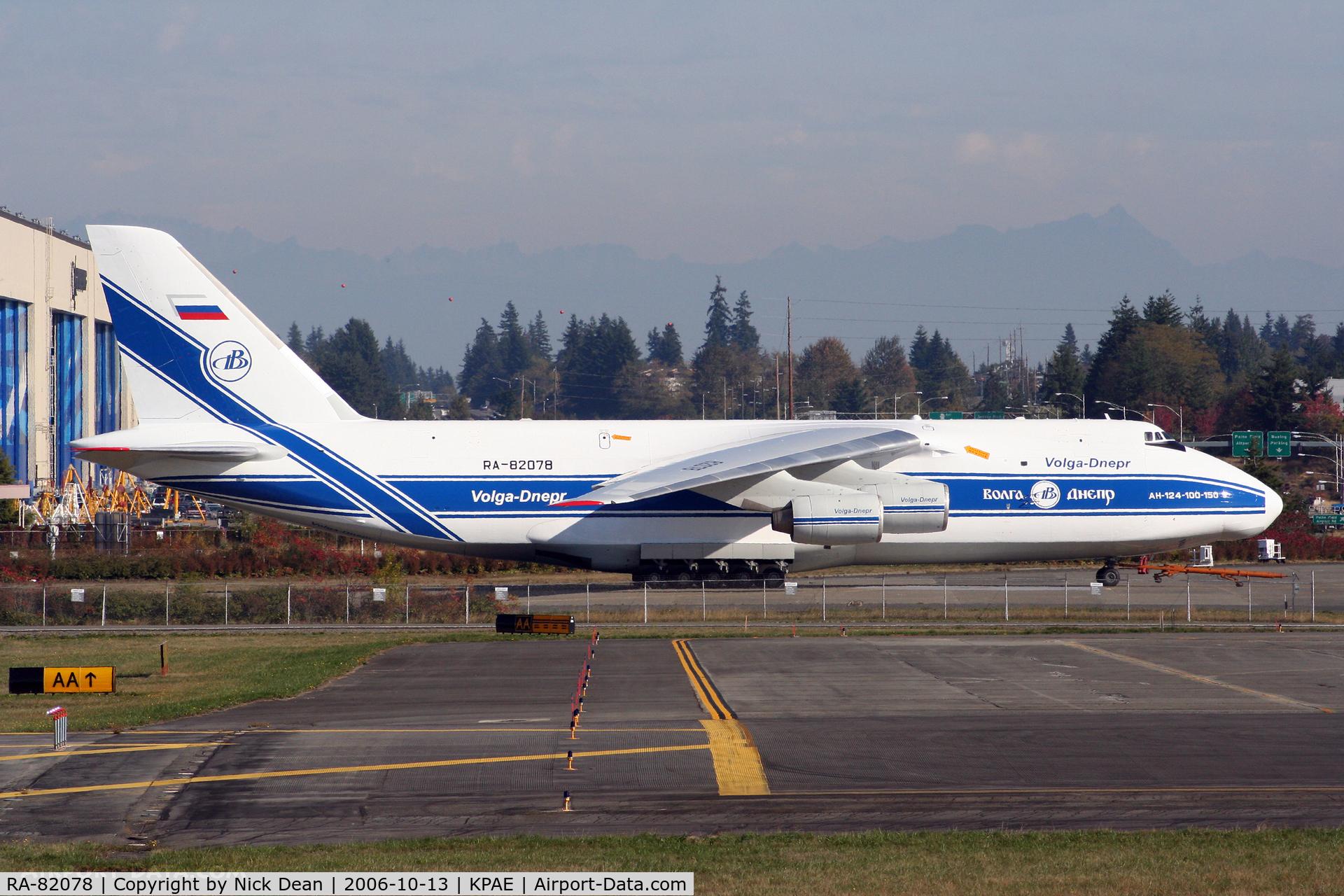 RA-82078, 1996 Antonov AN-124-100 Ruslan C/N 9773054559153, /