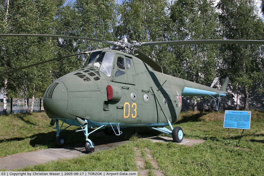 03, Mil Mi-4 C/N Not found 03, Mil Mi-4
