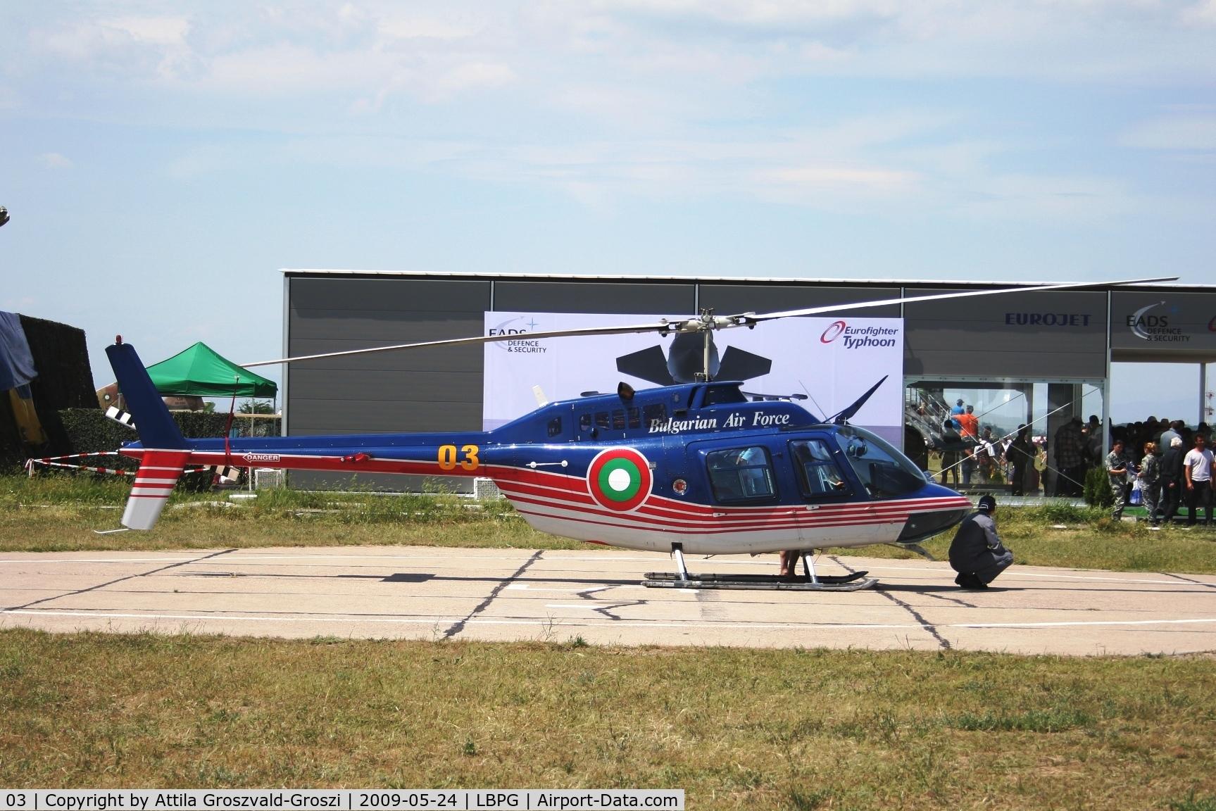03, 1999 Bell 206B JetRanger C/N 4504, BIAF 09 Bulgaria Plovdiv (Krumovo) LBPG Graf Ignatievo Military Air Base