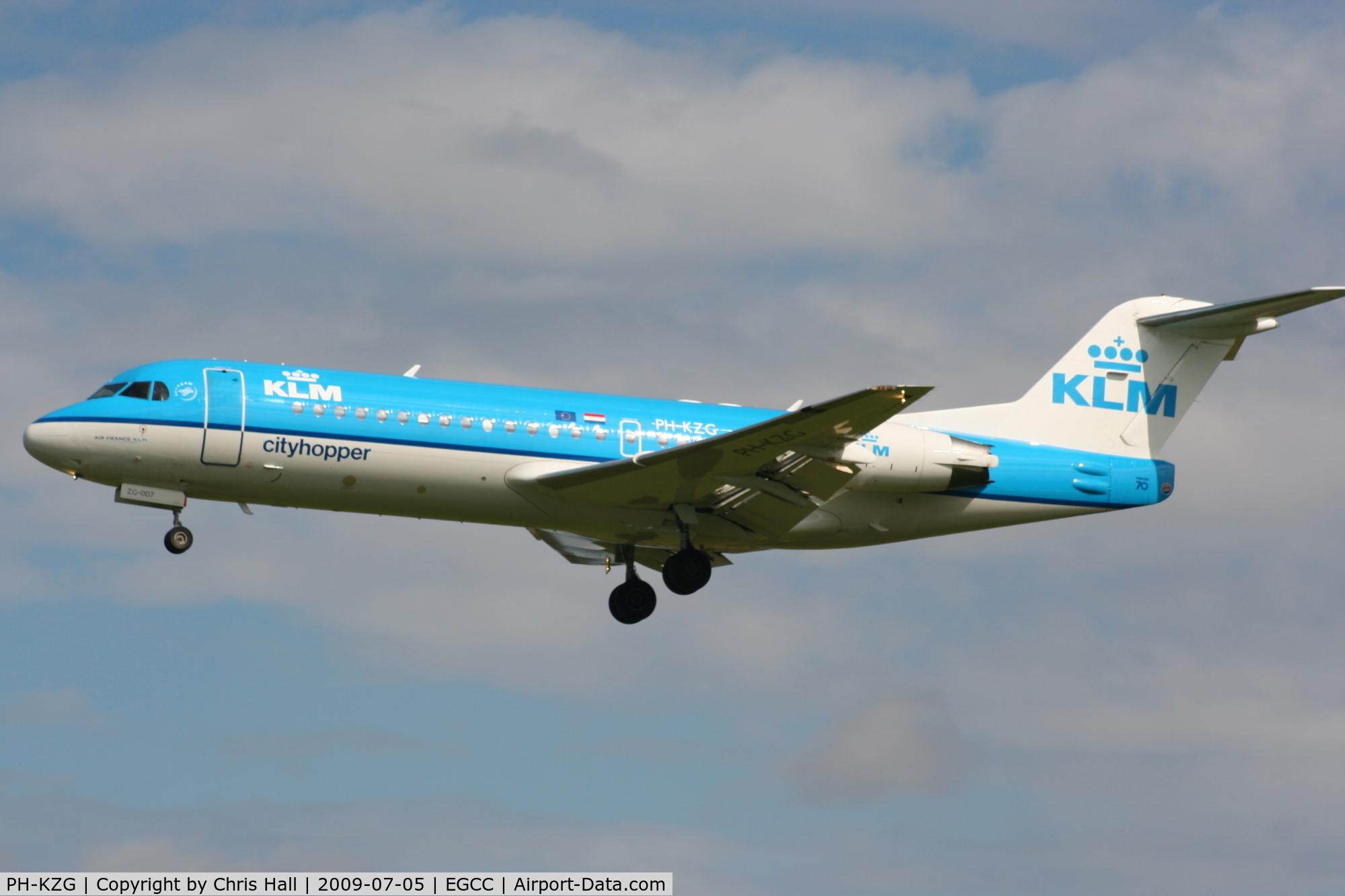 PH-KZG, 1996 Fokker 70 (F-28-0070) C/N 11578, KLM Cityhopper