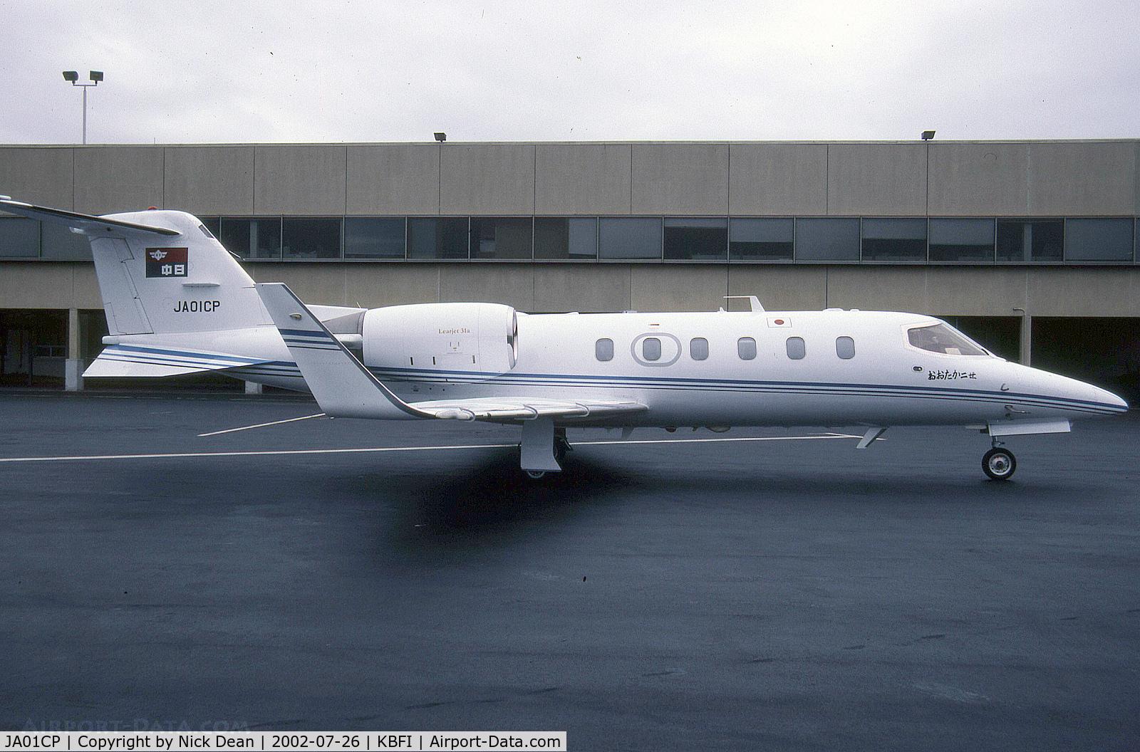 JA01CP, 1997 Learjet 31A C/N 31A-144, KBFI
