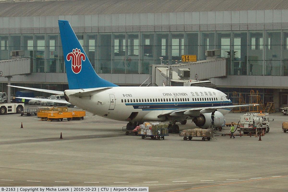 B-2163, 2001 Boeing 737-7K9 C/N 30042, At Chengdu