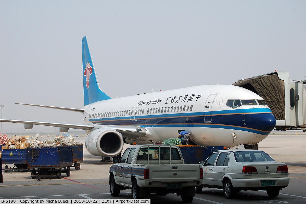 B-5190, 2007 Boeing 737-81B C/N 35366, At Xi'an