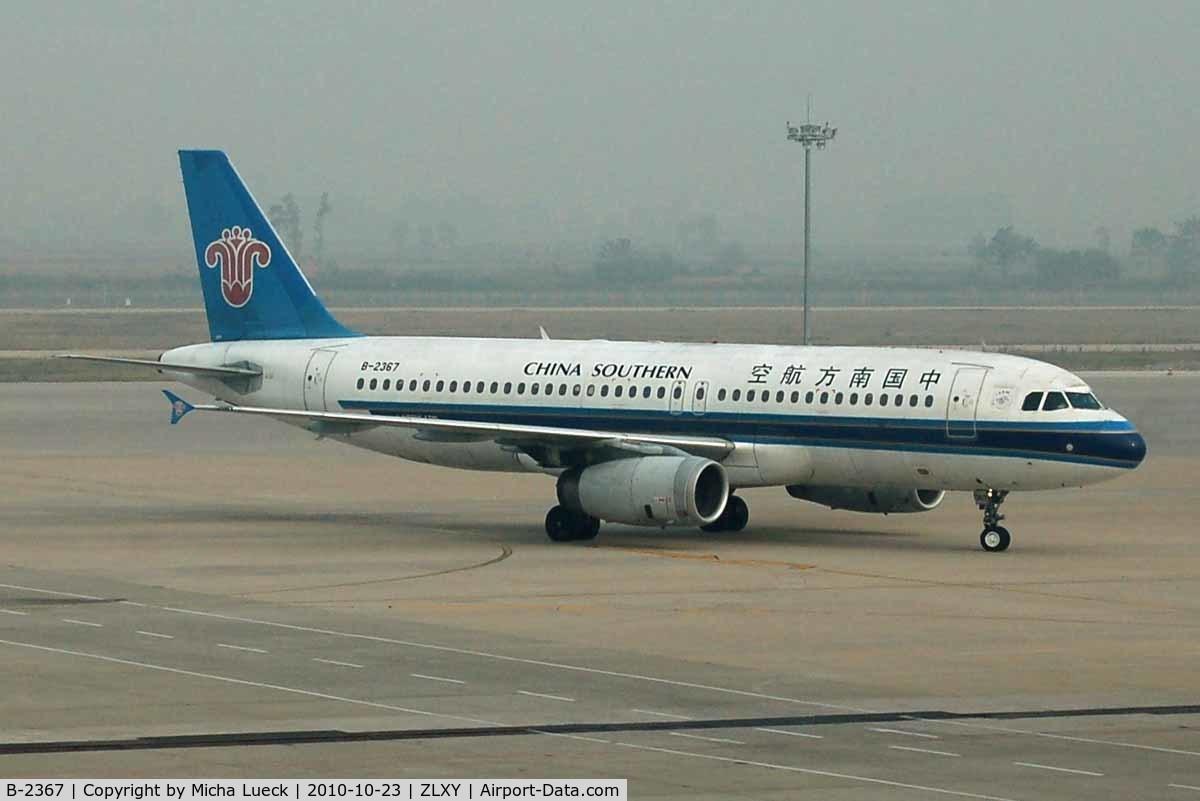B-2367, 1998 Airbus A320-232 C/N 881, At Xi'an