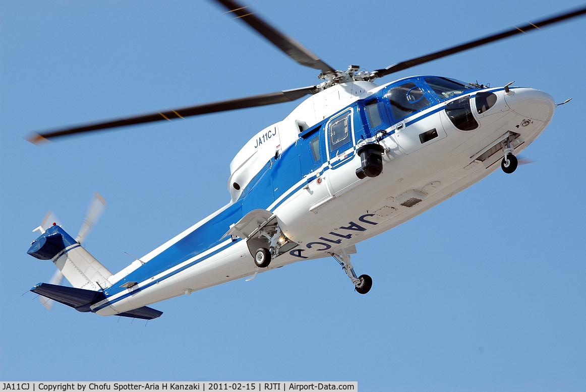 JA11CJ, 2007 Sikorsky S-76C C/N 760659, NikonD200+TAMRON AF 200-500mm F/5-6.3 LD IF