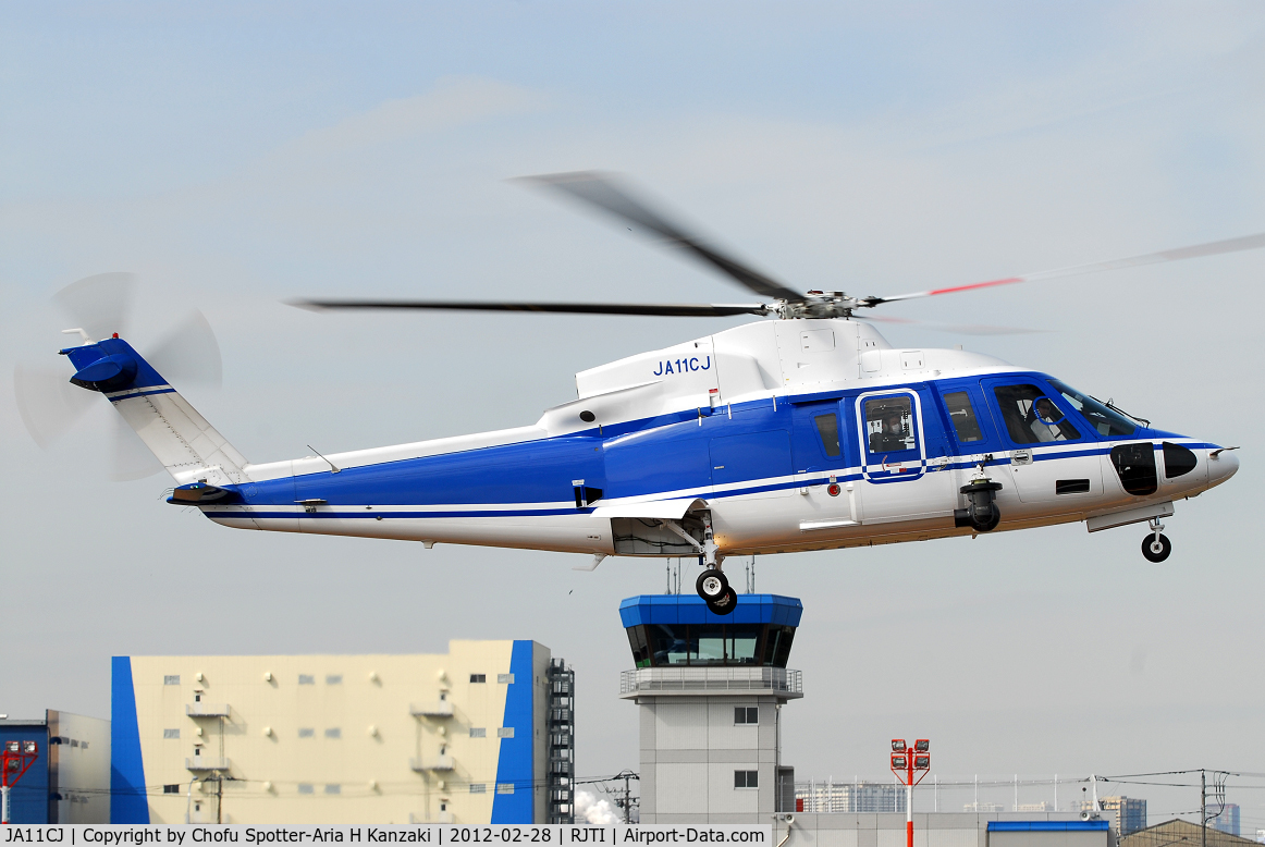 JA11CJ, 2007 Sikorsky S-76C C/N 760659, NikonD200+TAMRON SP AF 70-200mm F/2.8 Di LD [IF]
