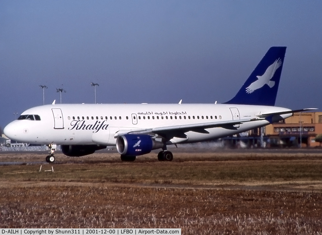 D-AILH, 1997 Airbus A319-114 C/N 641, Lining up rwy 32R for departure...