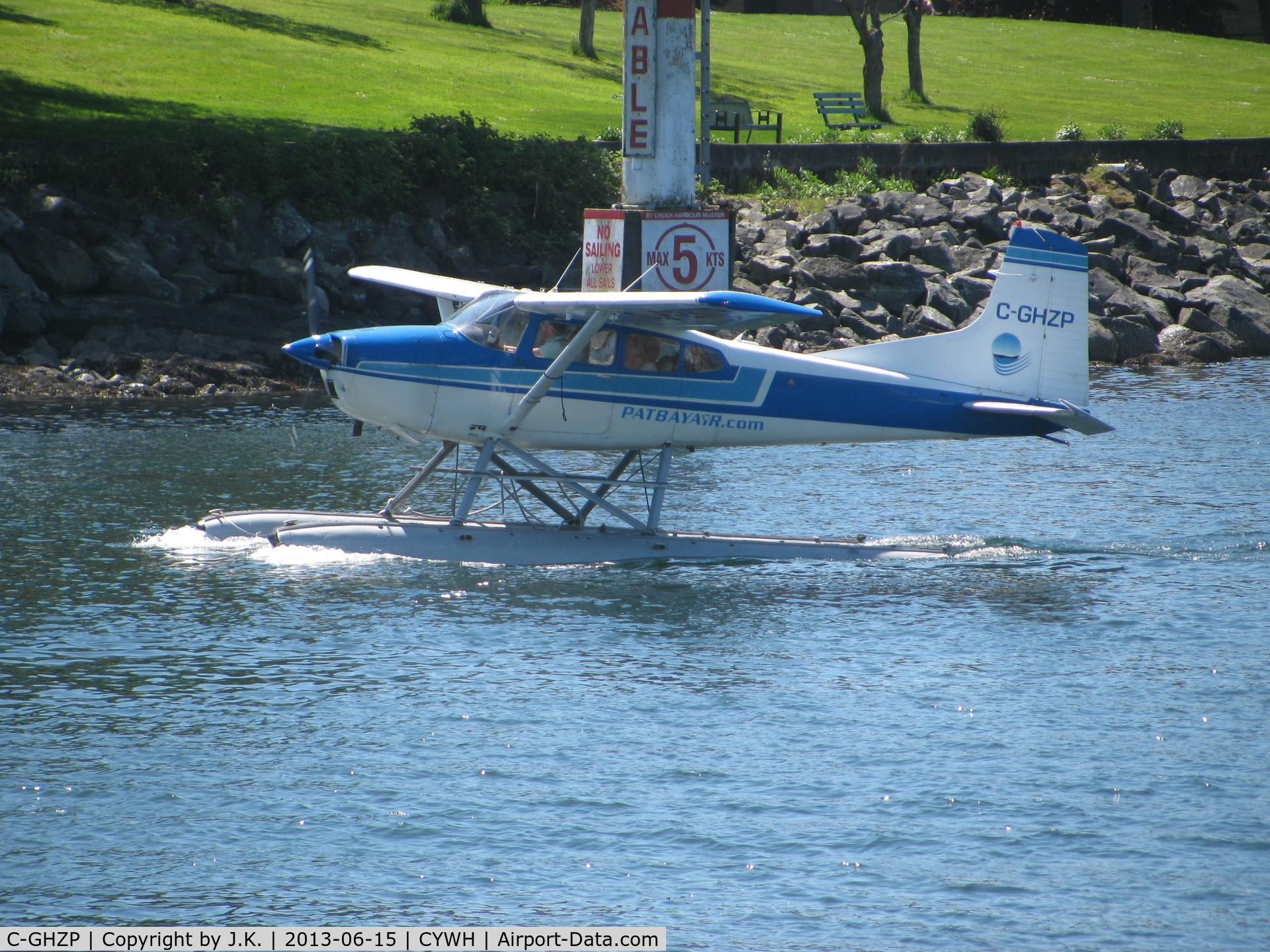 C-GHZP, Cessna A185F Skywagon 185 C/N 18502878, Victoria BC Harbour June 2013