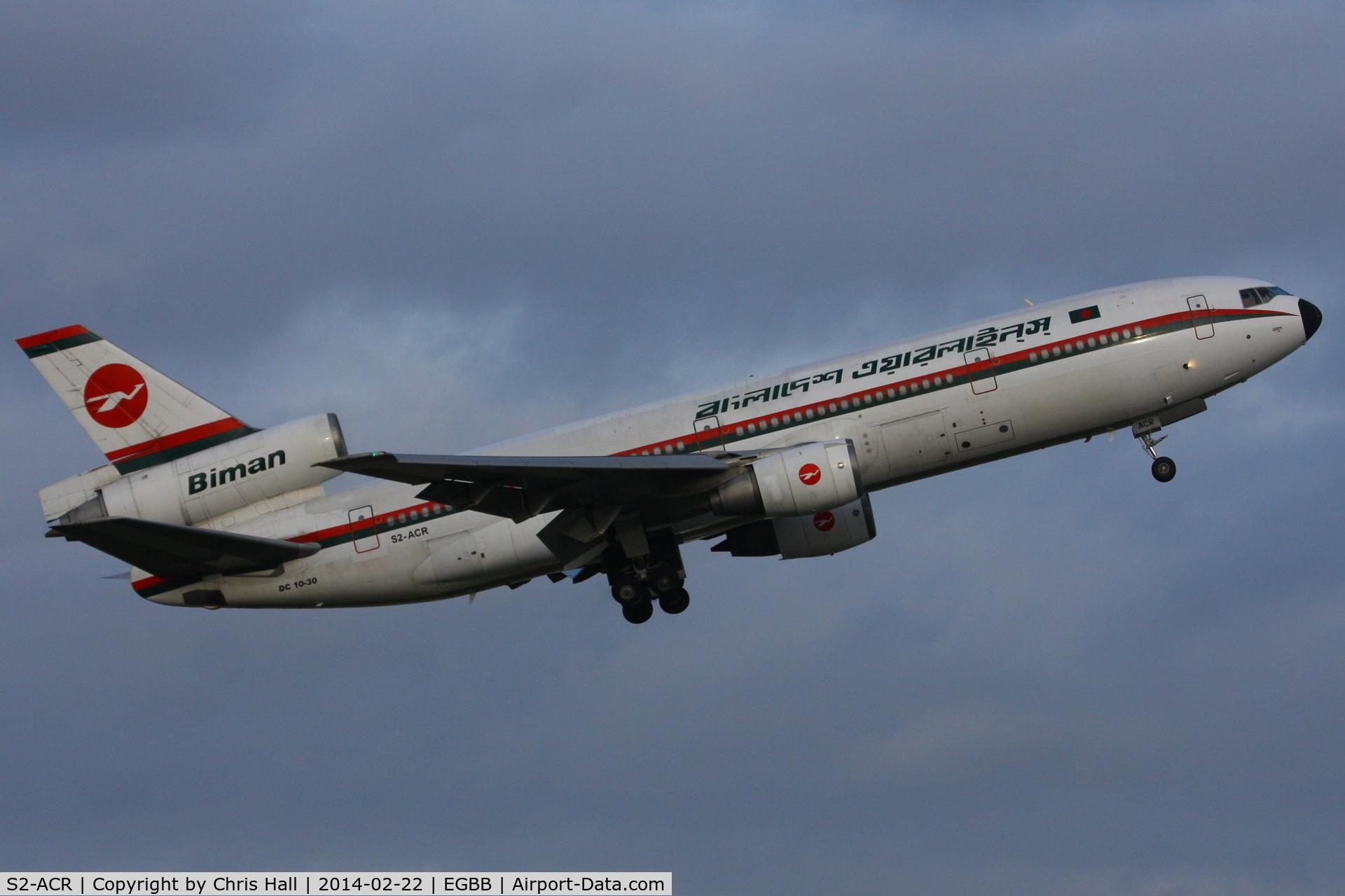 S2-ACR, 1988 McDonnell Douglas DC-10-30 C/N 48317, Biman Bangladesh Airlines