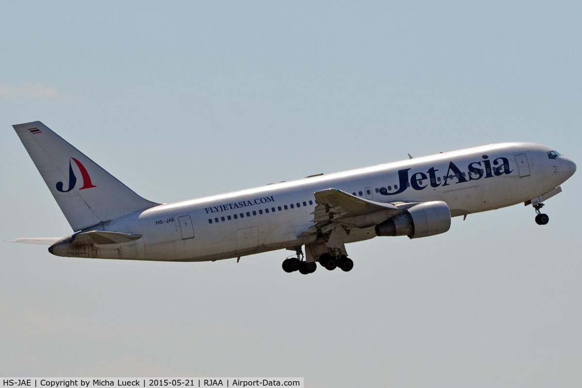 HS-JAE, Boeing 767-233/ER C/N 24324, At Narita
