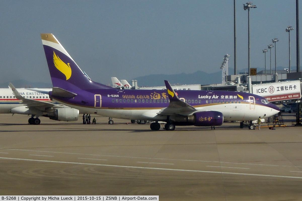 B-5268, 2003 Boeing 737-790 C/N 30662, At Ningbo