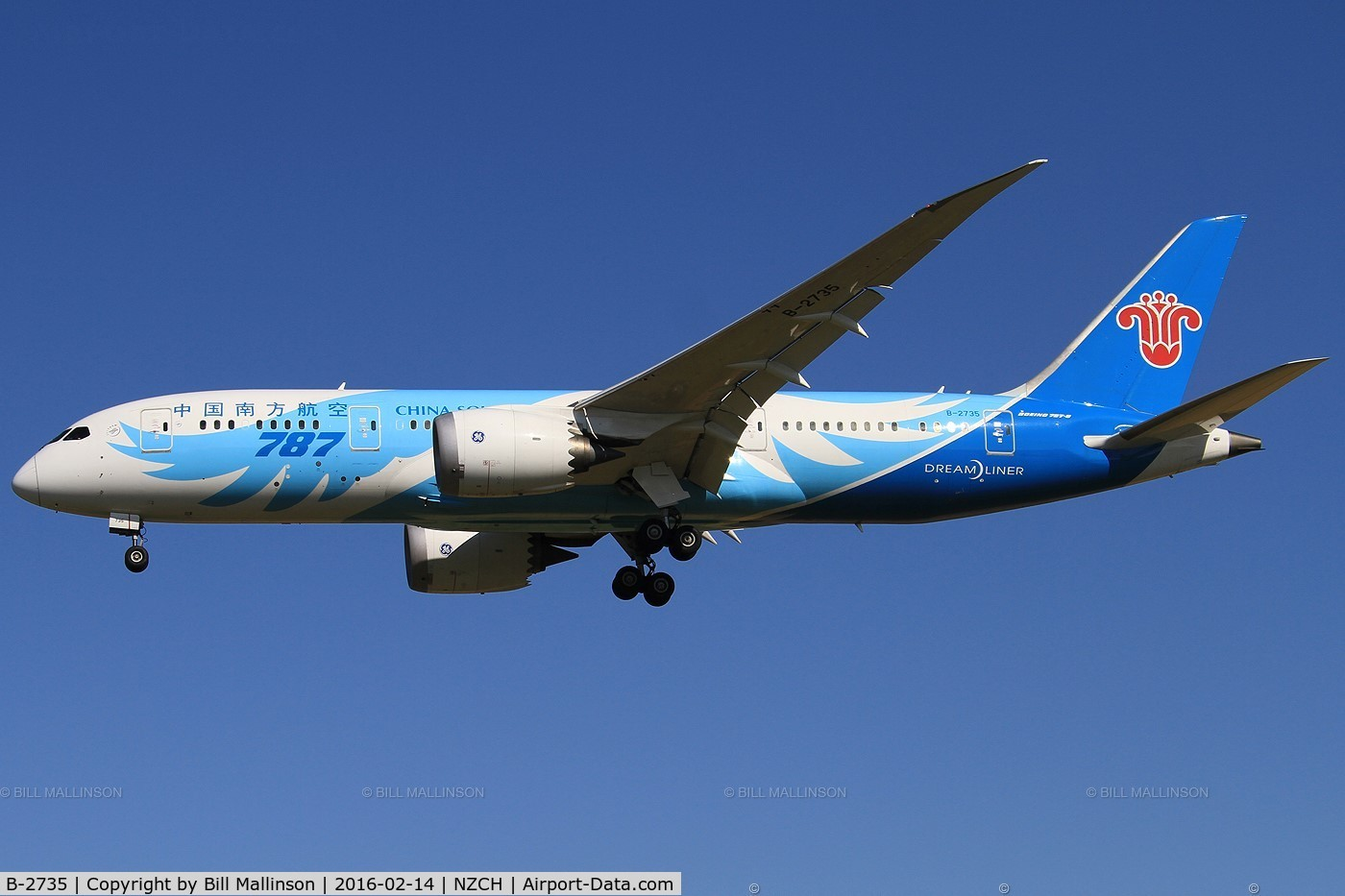B-2735, 2013 Boeing 787-8 Dreamliner C/N 34928, CZ617 direct from CAN