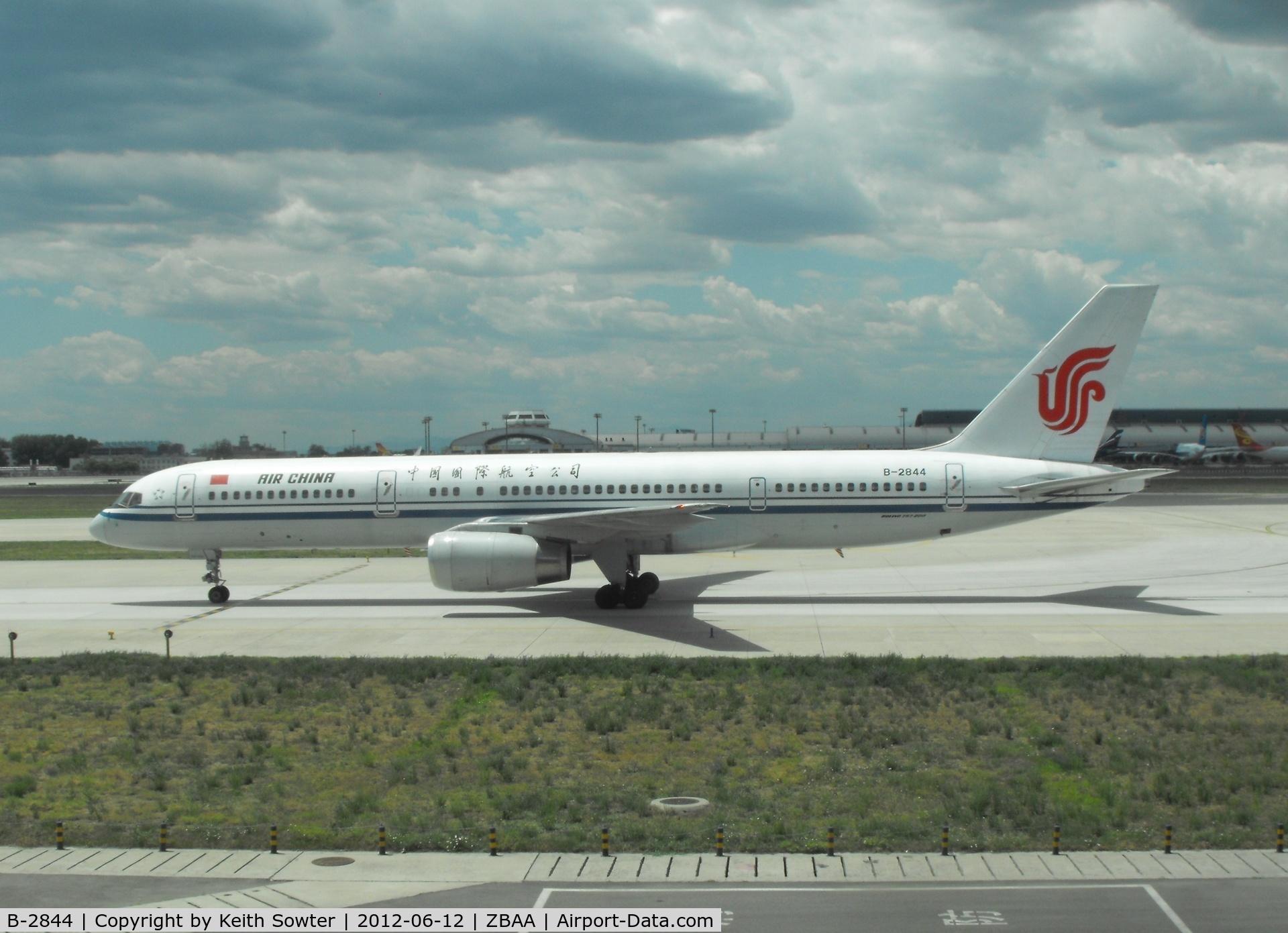 B-2844, Boeing 757-2Z0 C/N 27511, Taxying in