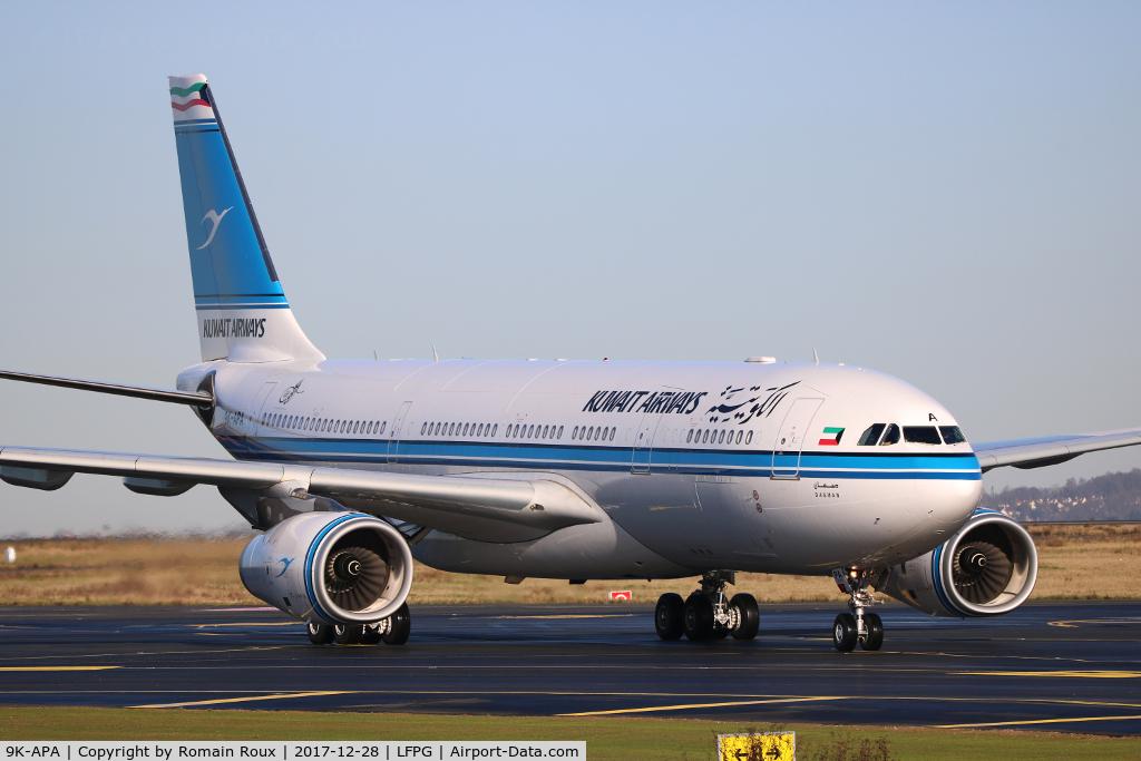 9K-APA, 2015 Airbus A330-243 C/N 1626, Taxiing