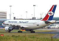 F-OGYO @ EGCC - Hadj flight special. - by Kevin Murphy