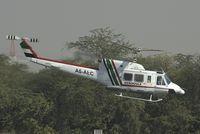 A6-ALC @ SHJ - Bell Helicopter - by Yakfreak - VAP