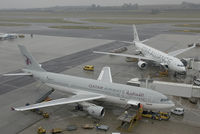 A7-ABO @ VIE - Qatar Airways Airbus A300-600 parked at stand 51 - by Yakfreak - VAP