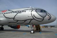 OE-LEX @ VIE - Fly Niki Airbus 320
