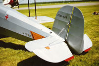 N131EB @ EHLE - I took this photo at EHLE Lelystad in the Netherlands august 1982 during an air show. - by G van Gils
