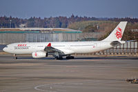 B-HWJ @ NRT - Taxiing to the runway - by Micha Lueck