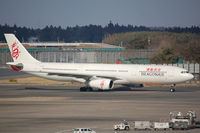 B-HWJ @ NRT - Taxiing to the gate - by Micha Lueck