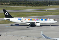 OE-LAO @ VIE - Austrian Airlines Airbus 330-200 in Star Alliance colors