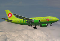 VP-BTK @ DME - S7 Airlines - by Sergey Riabsev