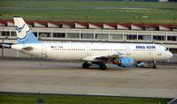 F-HBAF @ LFPO - Airbus A321