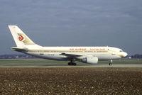 7T-VJE @ LYS - Air Algerie - by Fabien CAMPILLO