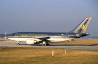 7T-VJE @ GVA - Royal Jordanian Airline - by Fabien CAMPILLO