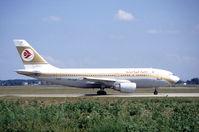 7T-VJF @ LYS - Air Algerie - by Fabien CAMPILLO