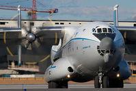 UR-09307 @ VIE - Antonov Design Bureau Antonov 22