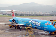 B-28011 @ RCSS - At Taipei's domestic airport - by Micha Lueck