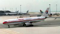 B-6122 @ VHHH - China Eastern A330 at Hong Kong