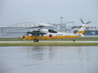 18-4576 @ RJNN - UH-60J/Nagoya - by Ian Woodcock