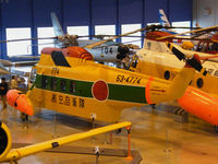 53-4774 - Mitsubishi S-62J/Hamamatsu,JASDF Museum,Preserved - by Ian Woodcock