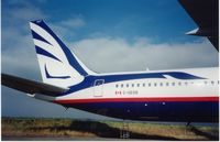 C-GEOQ @ CYVR - Proud Wings tail,YVR,1999 - by metricbolt