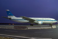 9K-AHI @ VIE - Kuwait Government Airbus A300-600 - by Yakfreak - VAP