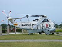 8101 - Mitsubishi HSS-2B/Komatsu Museum - by Ian Woodcock