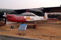 02 - KTX-1 trainer at The War Memorial Museum of Korea, Seoul - by Micha Lueck