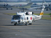 8230 @ RJFY - Mitsubishi SH-60J/Kanoya AB - by Ian Woodcock