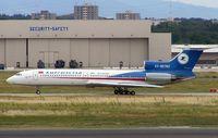 EX-85762 @ EDDF - Tu154 lands at Frankfurt in 2004