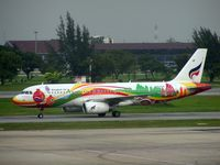 HS-PGU @ VTBD - Bangkok Air's colouful A320