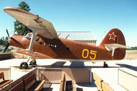 05 @ KNGC - Russia AF AN-2 - by Andy Graf-VAP