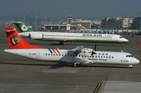 B-22811 @ RCKH - Transavia Airways in front of MD-90 B-17917 from EVA Air - by Michel Teiten ( www.mablehome.com )