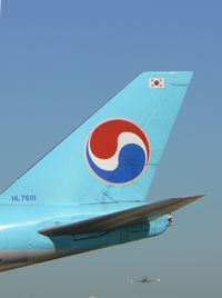 HL7601 @ DFW - Korean Air Cargo on the Taxiway